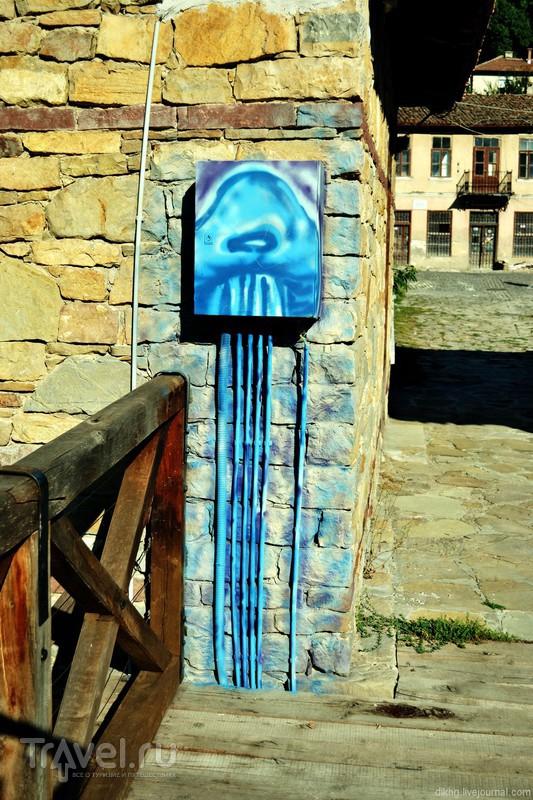 Стрит-арт в древнем городе / Болгария