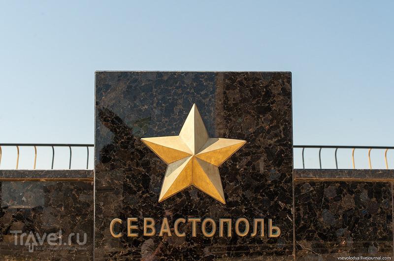 Керчь, Митридат и окрестности / Фото из России