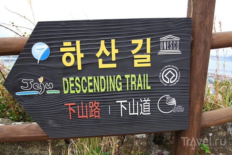 Чечжу. Кратер Восходящего Солнца / Южная Корея