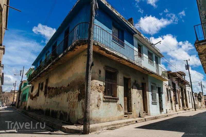 Куба: общие впечатления / Фото с Кубы
