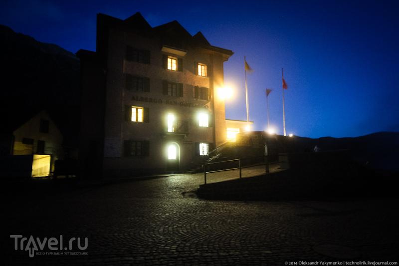 Ночь на перевале Сен-Готтард / Фото из Швейцарии