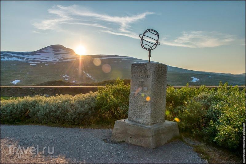 Around the Norge. Полярный круг / Норвегия