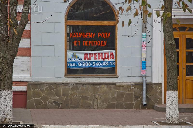 Современный Азов и древнегреческий Танаис - звенья одной цепи / Россия