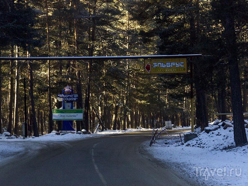 Эльбрус. Канатная дорога / Фото из России