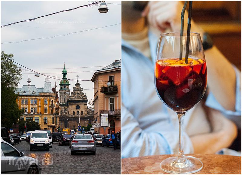 Кусочки Львова / Украина