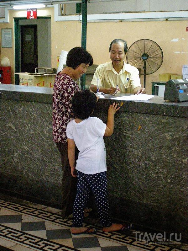 Вьетнам. Почтамт Сайгона / Вьетнам