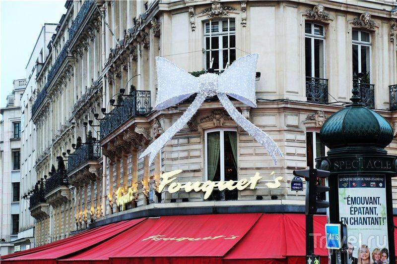 Прогулка по предрождественскому Парижу / Франция