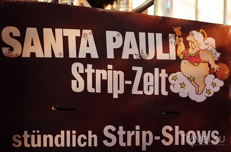 Санта Паули / Германия