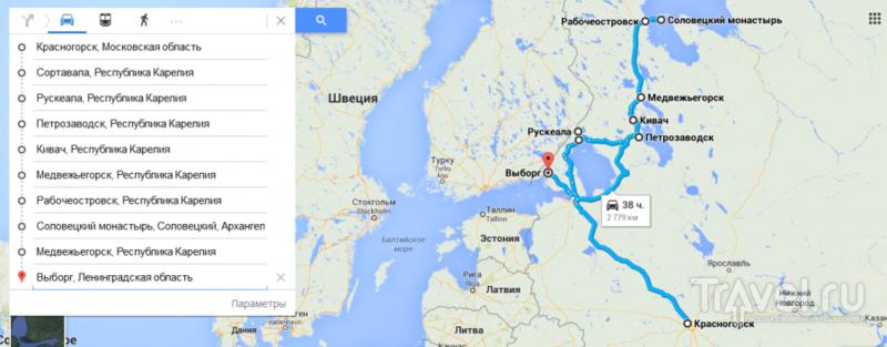 Карелия: страна тысячи озёр / Фото из России
