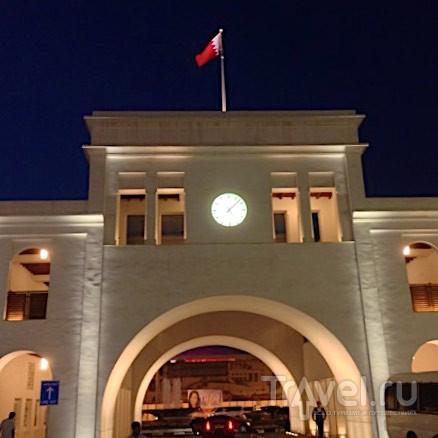 День Рождения в Бахрейне / Бахрейн