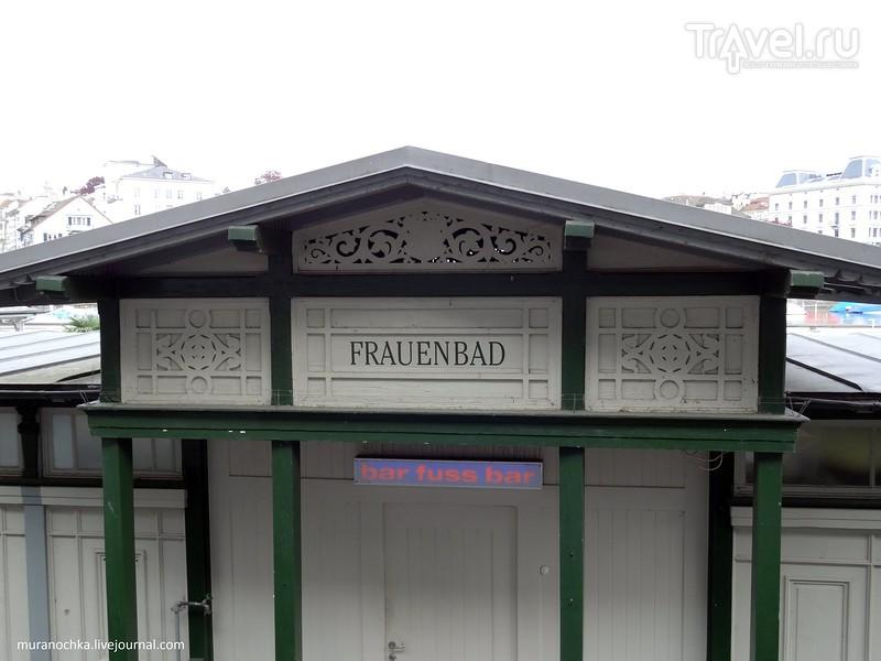 Цюрих: соборы, улицы, дома / Швейцария