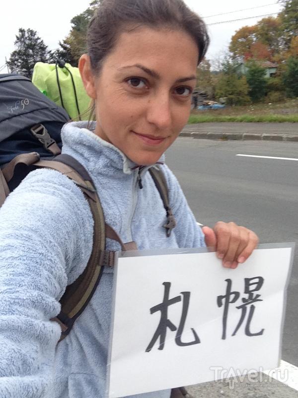 Особенности японского автостопа / Япония