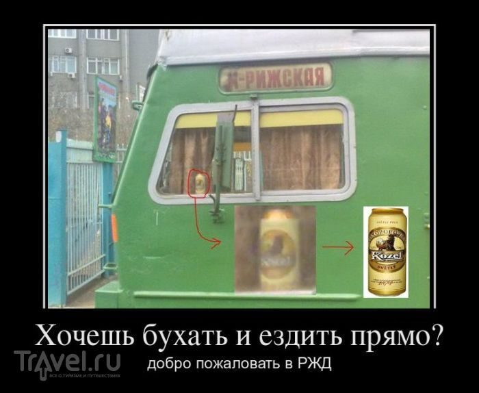 Как я капитулировал перед сидячим вагоном Москва-Самара / Россия