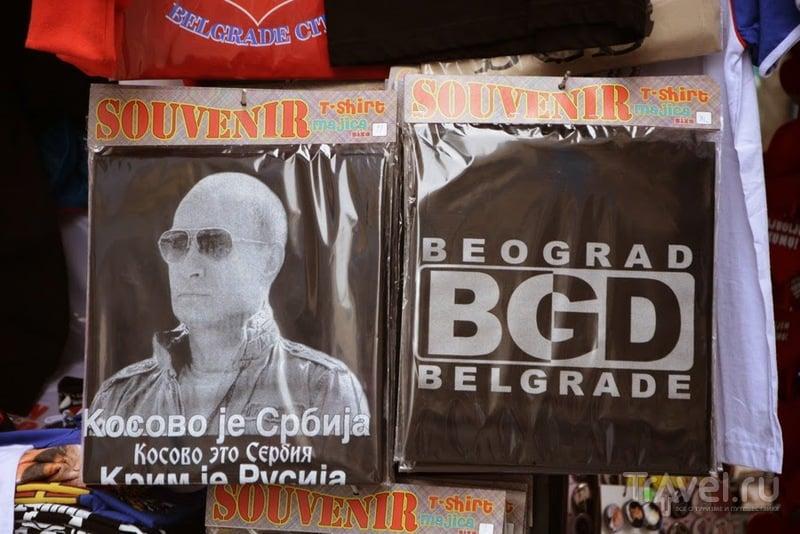 Косово. Филиал ада на Земле / Фото из Сербии