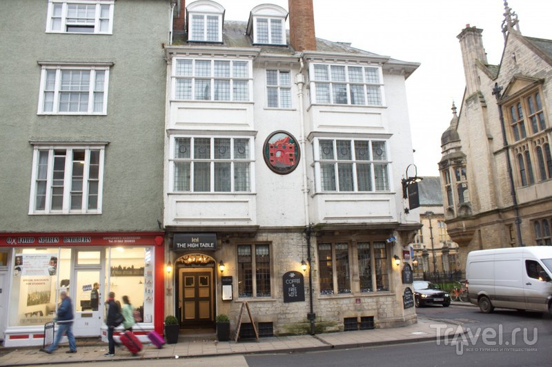 Рождественский Оксфорд / Великобритания