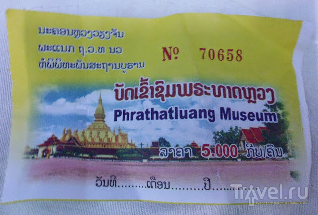 Золотая ступа - главная святыня Лаоса / Лаос