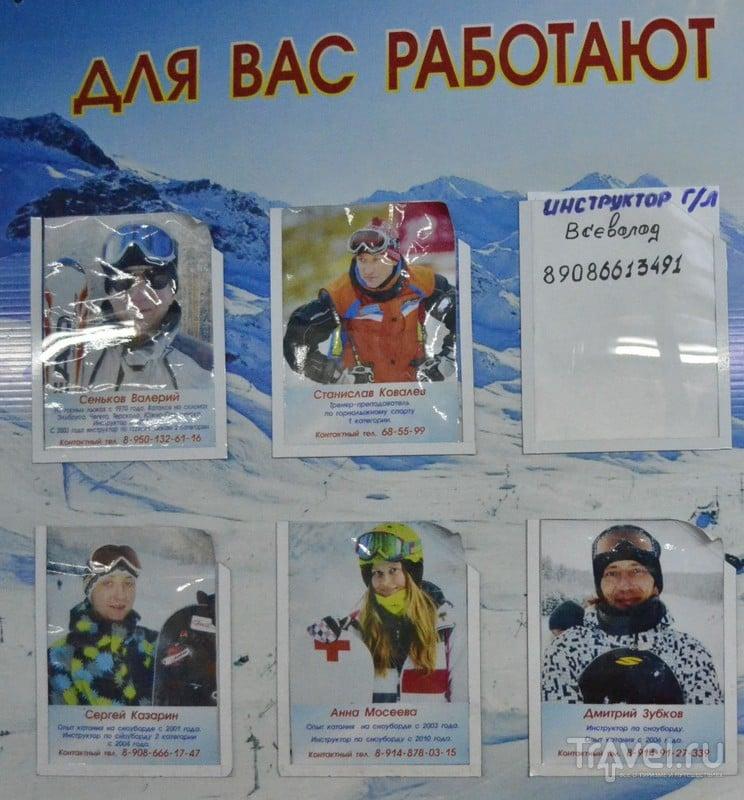 """Горнолыжный комплекс """"Олха"""" Иркутск / Россия"""