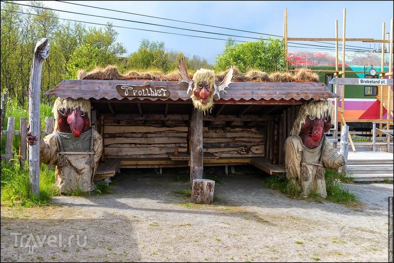 Around the Norge. Senjatrollet / Фото из Норвегии