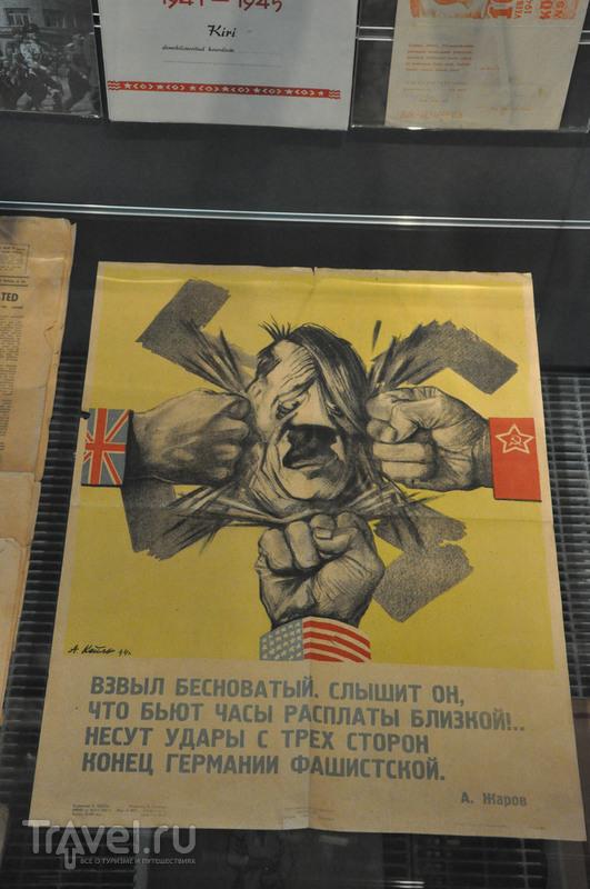 Музей оккупации Эстонии / Эстония