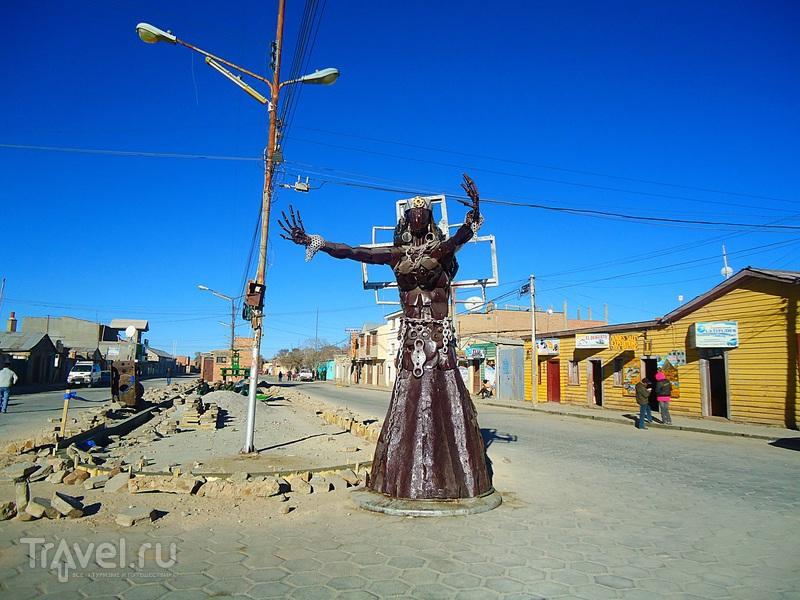 Уюни - солено-кактусовое царство / Боливия