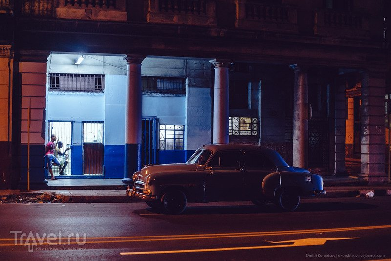 Путевые заметки: Ночная Гавана, Куба / Куба