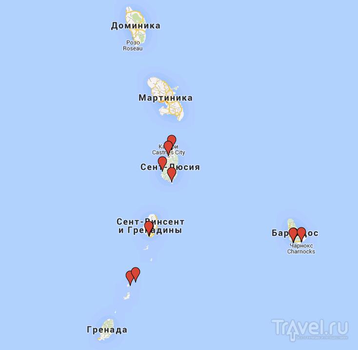 Практическая информация по Сент-Люсии, Сент-Винсенту и Гренадинам, Барбадосу / Барбадос