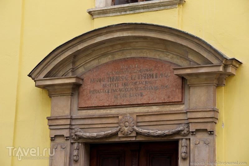 Тихие и контрастные улицы Братиславы / Словакия