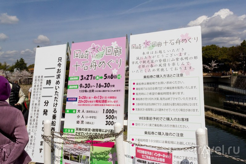 Путешествие в Японию / Фото из Японии