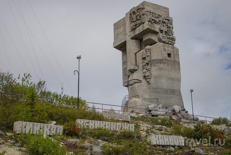 Монумент в память жертв политических репрессий / Фото из России