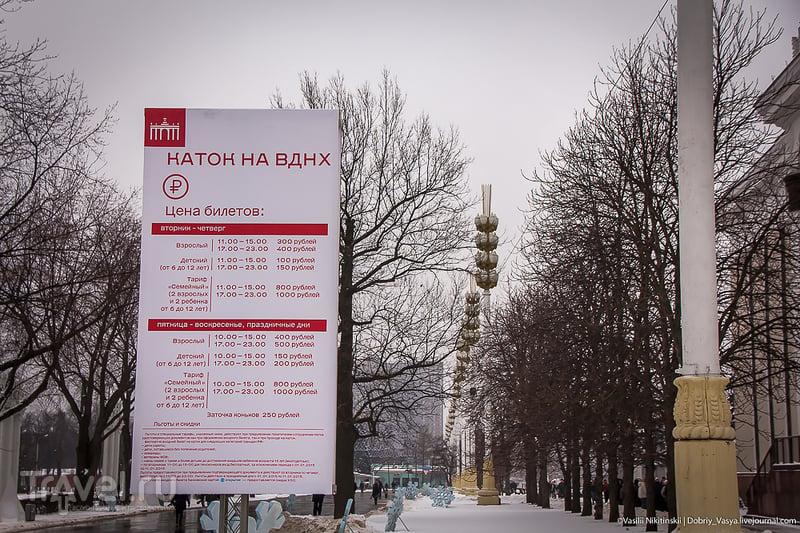 Москва. На ВВЦ. По туману к Бурану / Россия