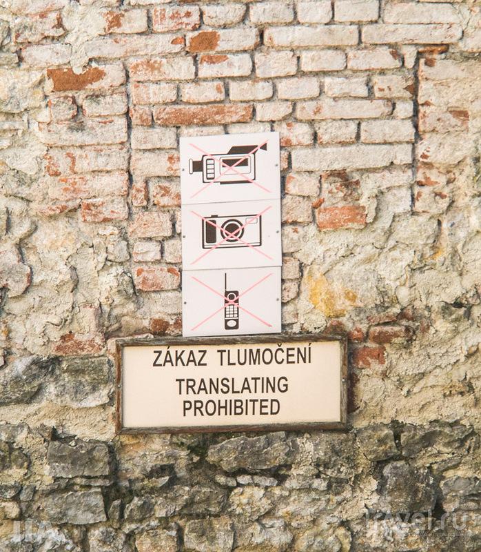 Почему оказавшись в Праге, нет смысла ехать в Карлштейн / Чехия