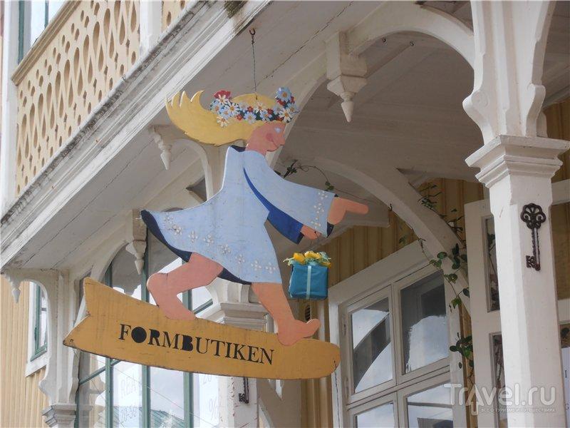 Остров Marstrand: курорт по-шведски / Швеция
