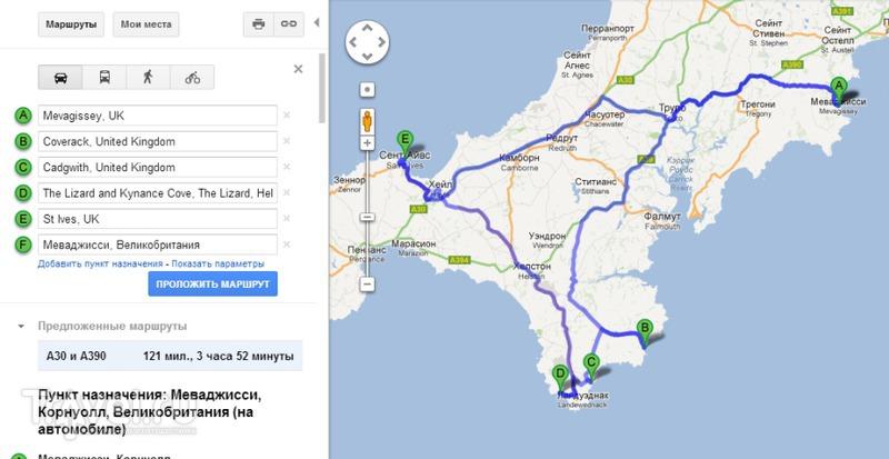 Корнуолл и Лондон: сводный отчет c маршрутом о нашей поездке в ноябре / Великобритания