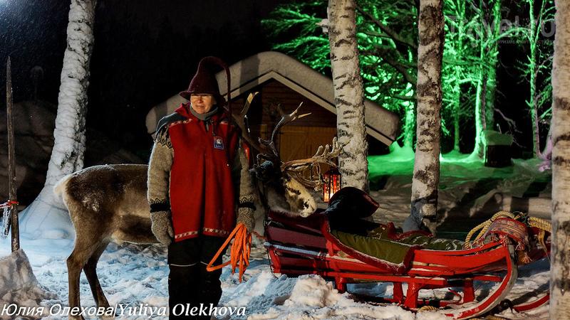 В гостях у Санта Клауса в его таежном домике / Фото из Финляндии