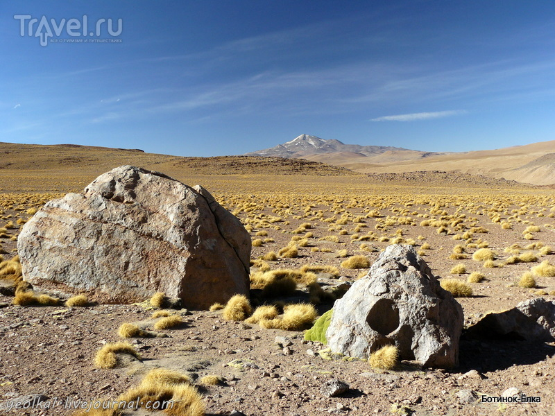 Un gran viaje a America del Sur. Боливия. Выход в космос. Об относительности счастья... / Фото из Боливии