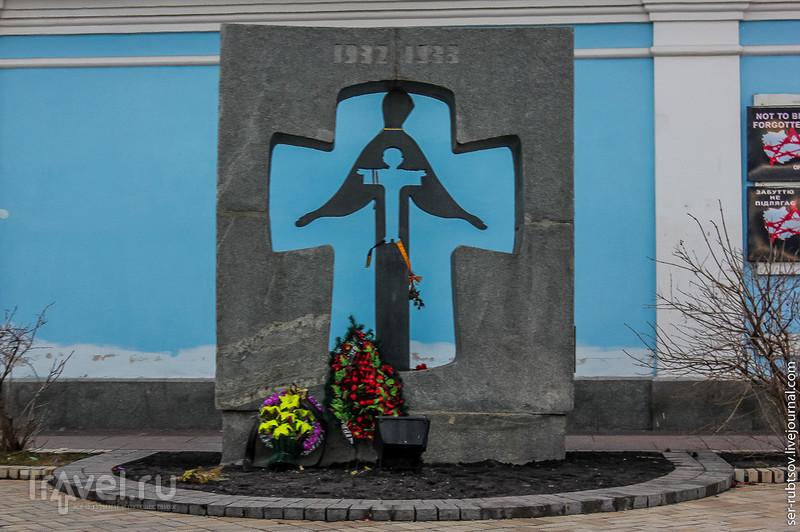 Две площади Киева / Украина