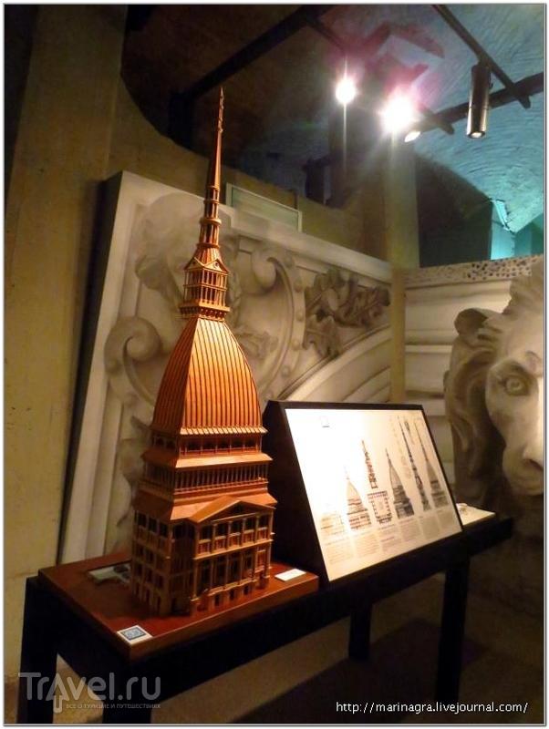 Моле Антонеллиана в Турине - итальянская сестра Эйфелевой башни / Италия
