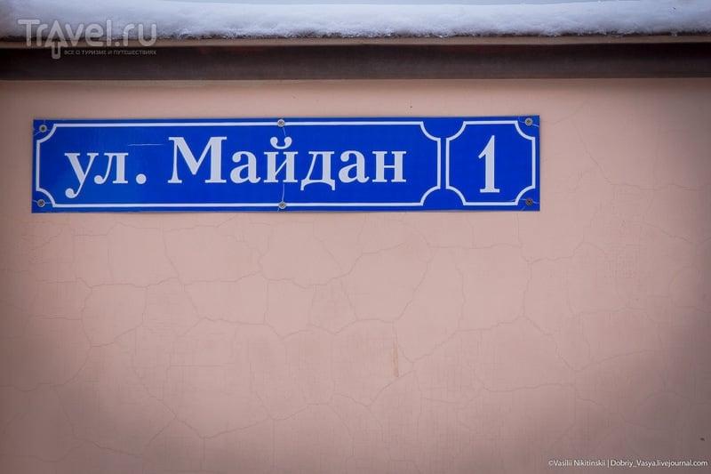 Как я на Майдан попал... / Россия