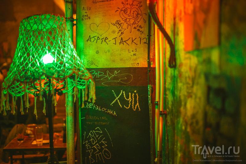 Путевые заметки: Симпла Керт, бар на руинах, Будапешт / Венгрия