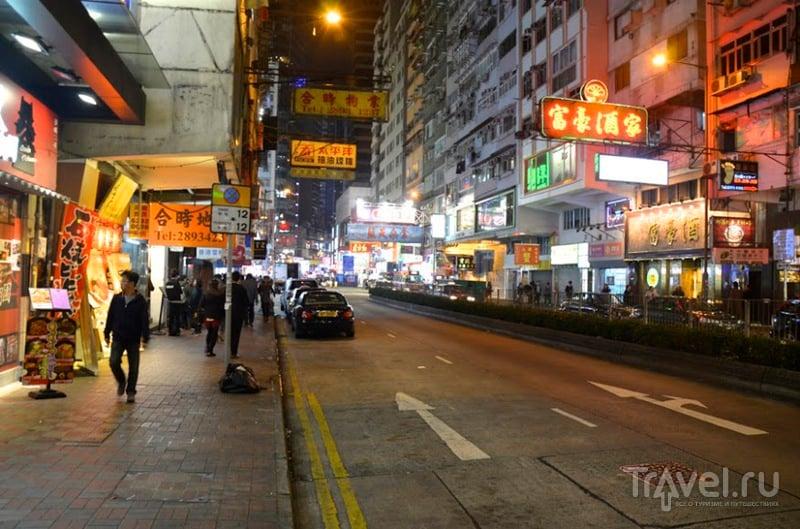 Гонконг зимой / Гонконг - Сянган (КНР)