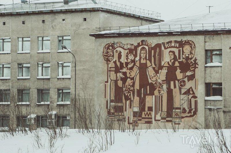 Воркута - частичка советского союза застывшая навсегда / Россия