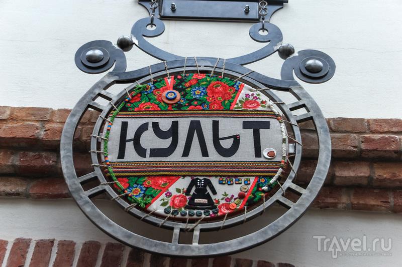 Удивительное кафе в Ивано-Франковске / Украина