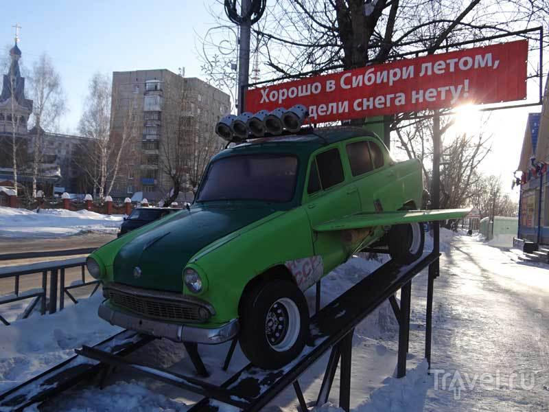 Томск. Улица Яковлева / Россия