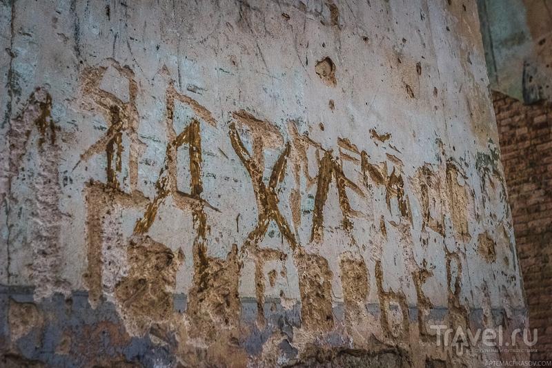 Рдейский монастырь: Искусство разрушения / Россия