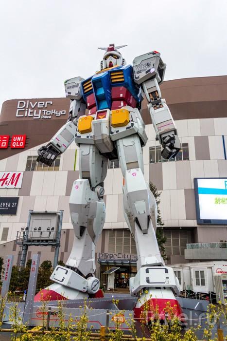 Современный Токио / Япония
