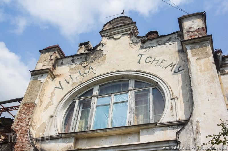 Вилла Чеми / Абхазия