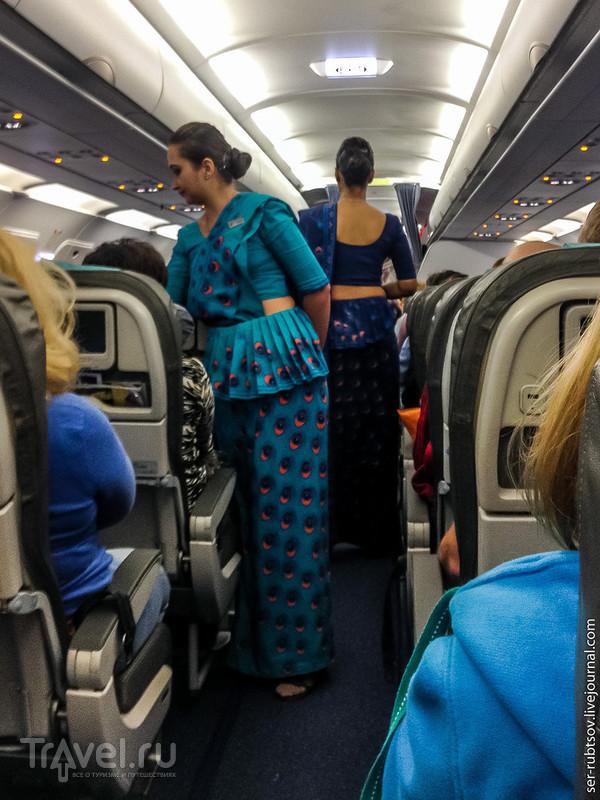 Как я полетел на Шри-Ланку / Шри-Ланка