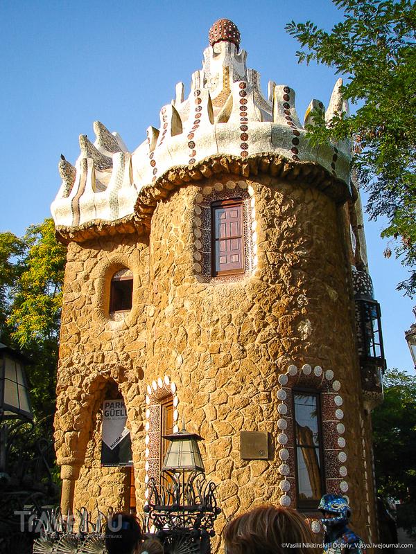 Мозаичный парк / Испания