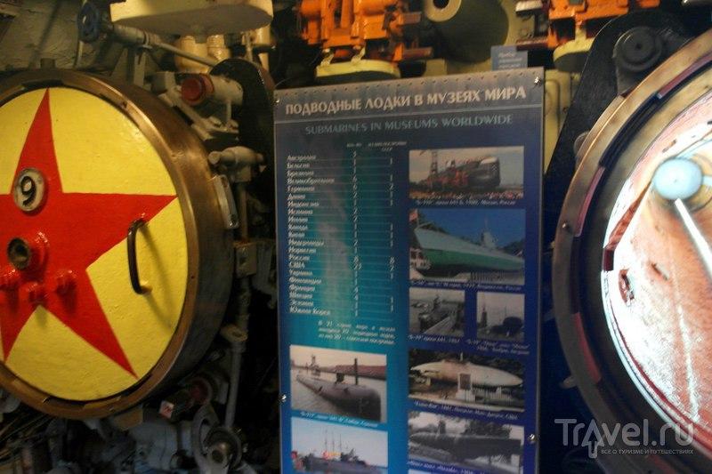 Калининград - Подводная лодка Б-413 / Россия
