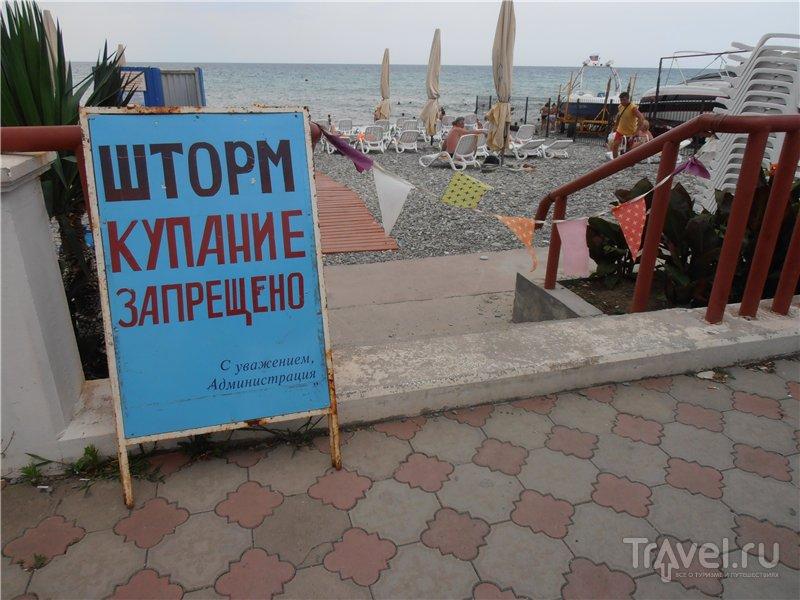 Море - пляж - вокзал / Россия